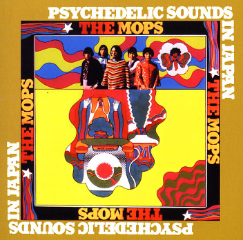 MOPS, THE - Psychedelic Sounds In Japan (LP,RE Perfect Sound 1968)