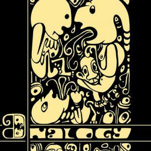 ANALOGY - The Suite (LP Ohrwaschl 2015)