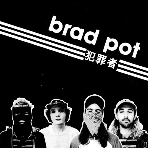 BRAD POT - Brad Pot (LP Slovenly 2017)