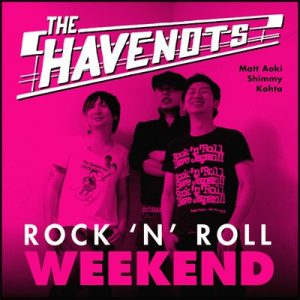 HAVENOTS, THE - Rock'n'Roll Weekend (LP Dead Beat Records 2015)