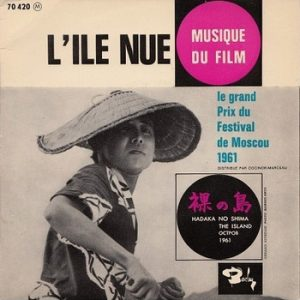 HIKARU HAYASHI - L'Ile Nue - Musique Du Film (EP Barclay  1962)