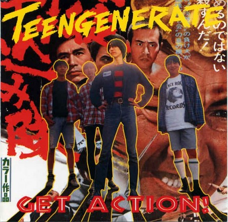 TEENGENERATE - Get Action! (LP,RE Crypt 1994,2013)