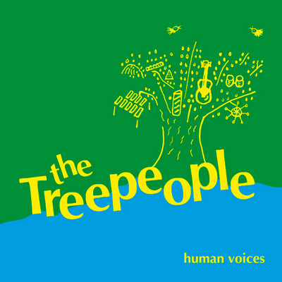 TREE PEOPLE, THE - Human Voices (LP,RE Guerssen 1984,2009)