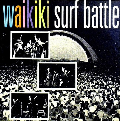 VVAA - Waikiki Surf Battle (LP,RP McGarret 1996)