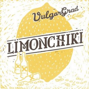 VULGARGRAD - Limonchiki (SG,Yellow Off Label 2012)